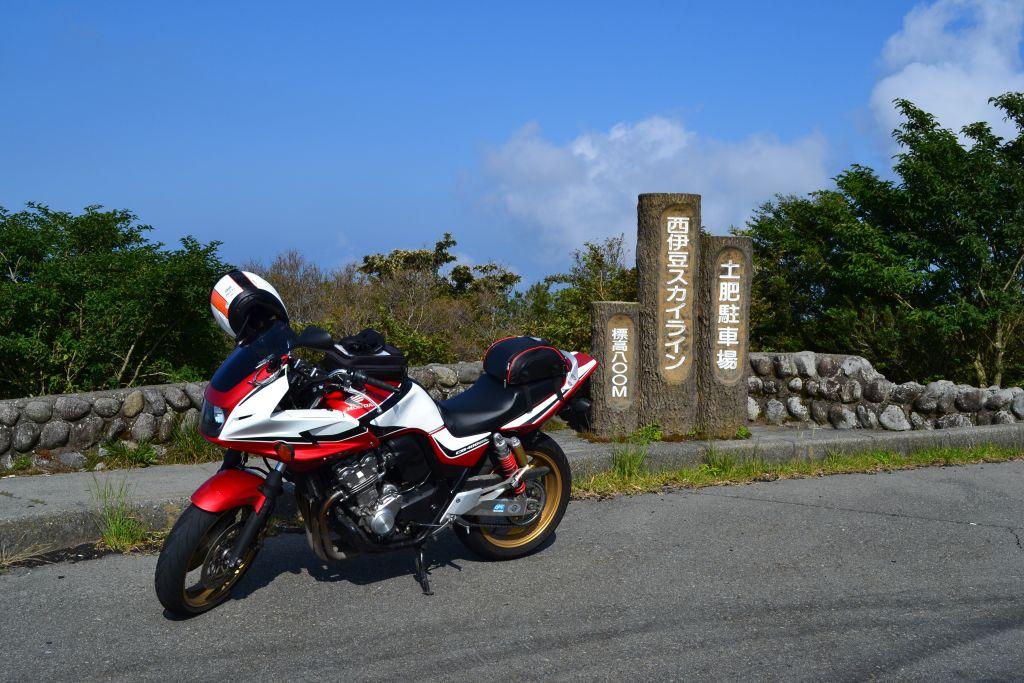 20110812_001.jpg