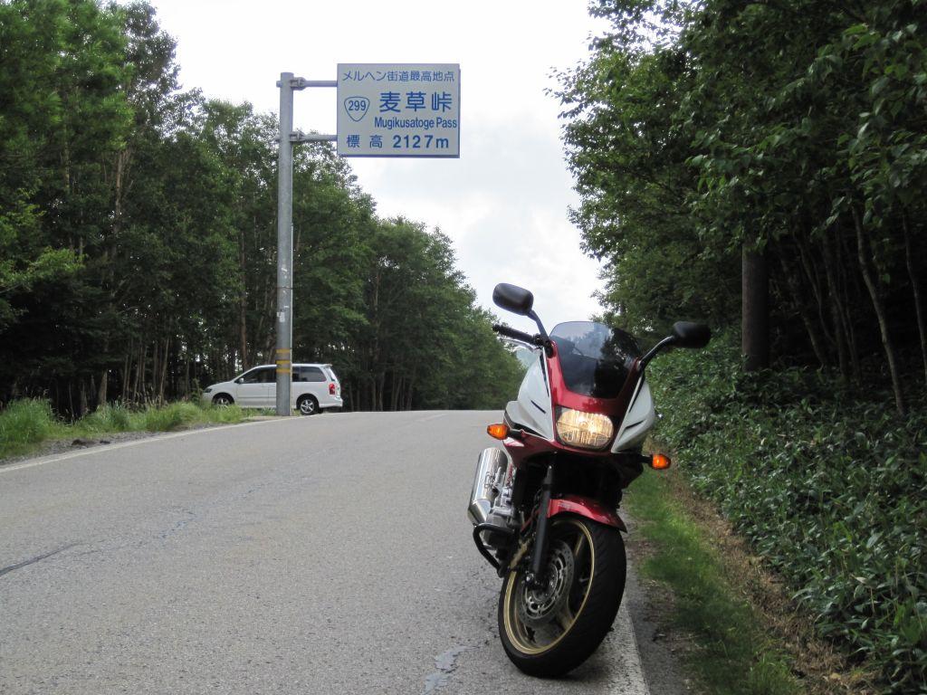20110816_005.jpg