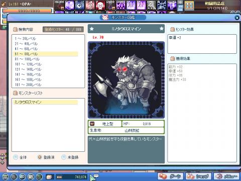SPSCF0032.png
