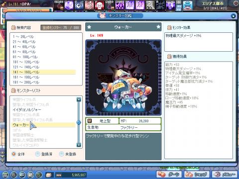 SPSCF0062.png