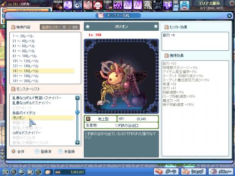 SPSCF0063.png