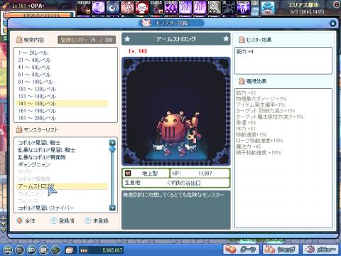 SPSCF0064.png