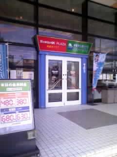 090811_シダックス津藤方クラブ
