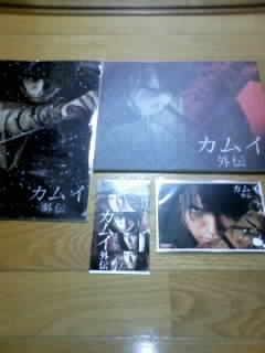 09年09月20日映画鑑賞