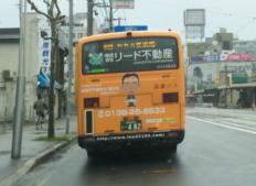 leadbus.jpg