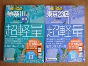 tizu_convert_20120328120356.jpg