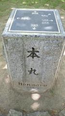 morioka.jpg