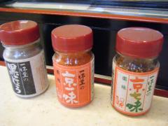 胡椒と七味と一味と