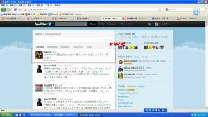 幸福_convert_20110618190726