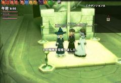 mabinogi_2007_12_27_002.jpg