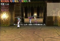 mabinogi_2007_12_29_004.jpg