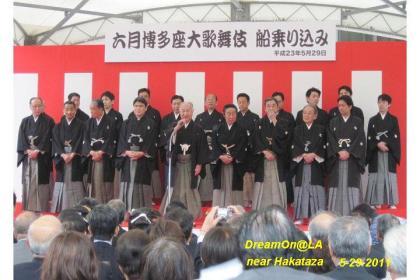 HK7370w