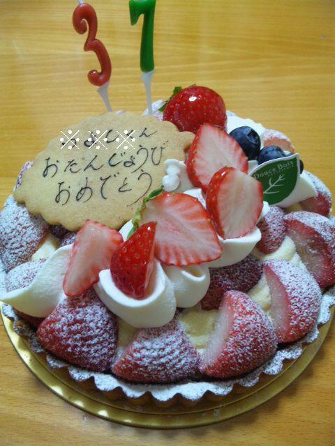 2011 Birthday Cake