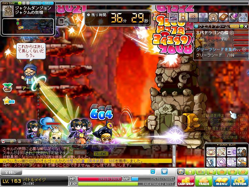 Maple111111_014741_20111114042915.jpg