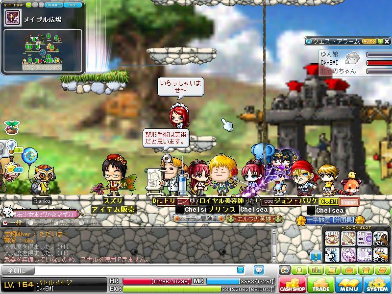 Maple111114_011458.jpg