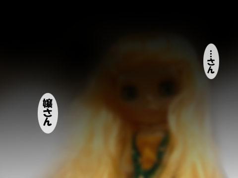 201106201.jpg