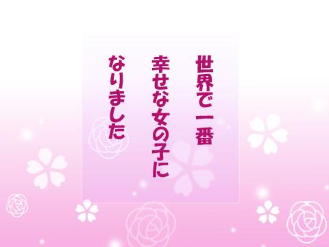 2011062535.jpg