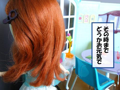 2011071323.jpg