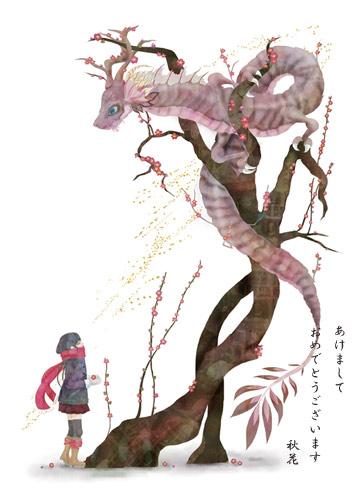 春告草の龍と少女