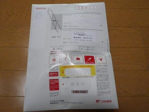 2009.7.31 blog 1