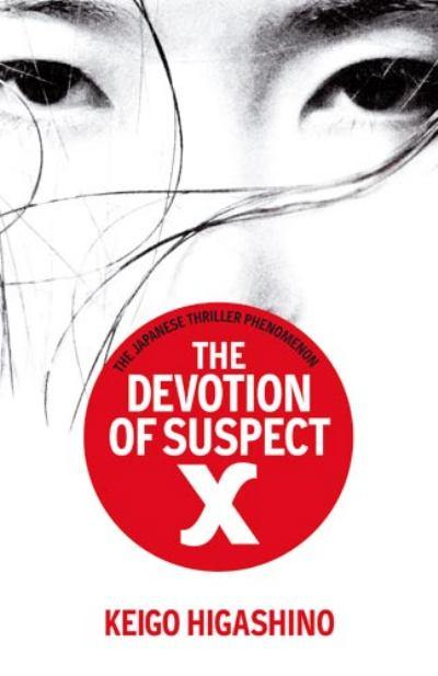 the-devotion-of-suspect-x (1)