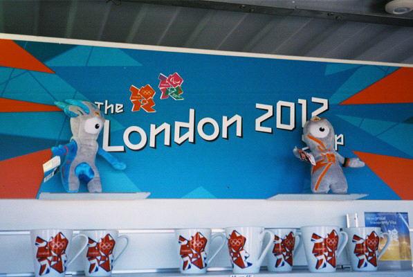 OlympicPark.jpeg