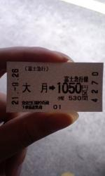 20090926111148