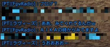 2011081306.jpg