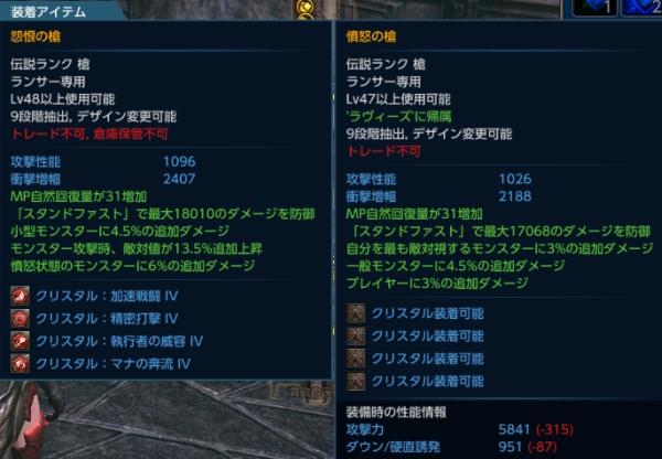 2011090212.jpg