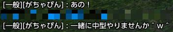 2011090602.jpg