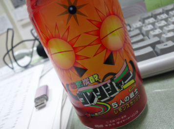 DSC_0409.jpg