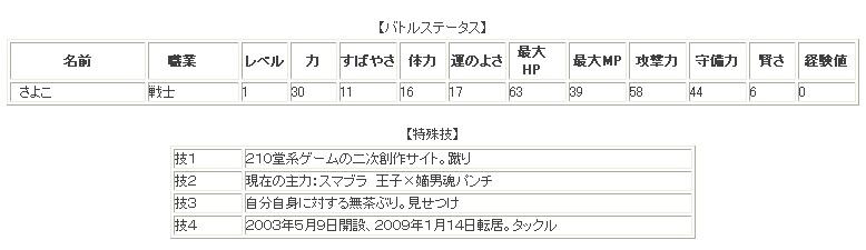 nin-rakugaki237.jpg