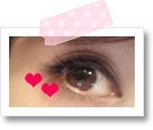 [frame02142963]eye2