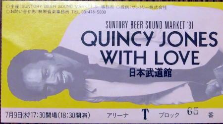Quincy at BUDOKAN Ticket
