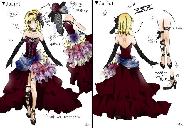 【Juliet】衣装設定画_Rin
