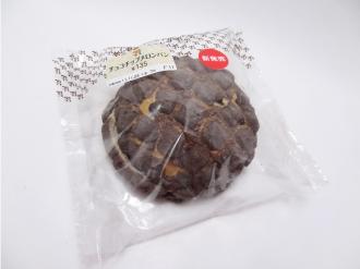 チョコチップメロンパン1