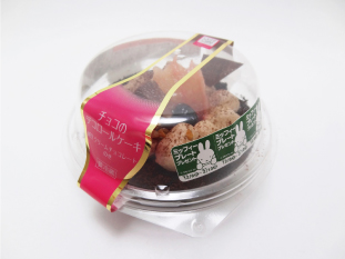 チョコのデコロールケーキ1