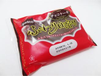 ふんゎり口溶けチョコケーキ1