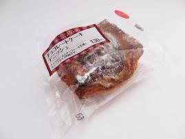 チョコケーキデニッシュ1