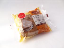 キャラメルナッツスコーン1