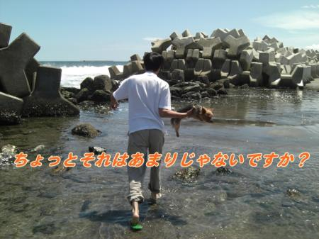 2009.7.20to2 022