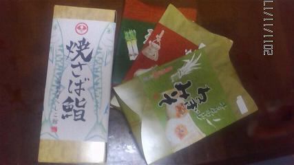 yakisaba2.jpg