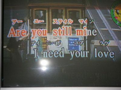 忘年会03