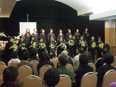 20111106heal.jpg