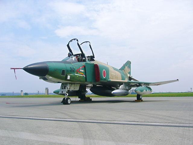 F-4 001