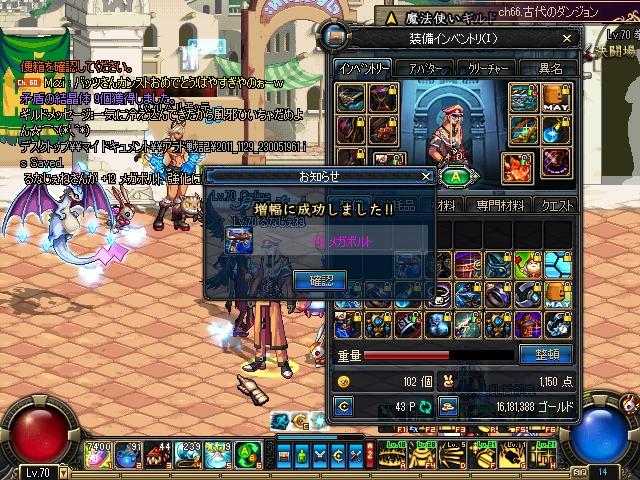 ScreenShot2011_1129_230054159.jpg