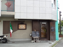 Vivace (ヴィヴァーチェ)のお店の外観