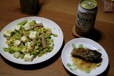 ゴーヤの夕食