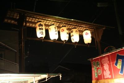 秋祭り提灯01