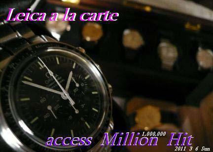 access 1,000,000